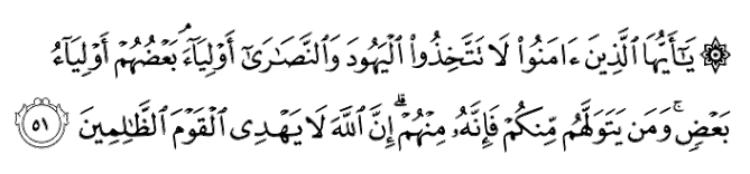 al-maidah-ayat-51