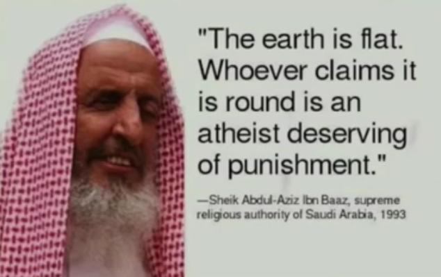 shaykh-abdul-azeez-ibn-abdullah-ibn-baz-statement