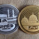 Fungsi Emas dan Perak Kami Alihkan