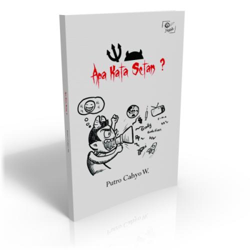 Buku ulasan Konspirasi
