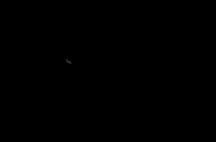 Ilustrasi Bentuk Bumi Yang Sebenarnya